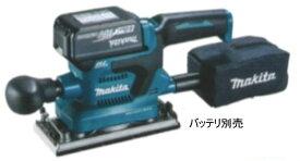 【送料込み】18V 充電式仕上サンダ(本体のみ) マキタ BO380DZ【460】