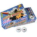 【ゴルフボール】LEZAX(レザックス)MISSILE BOMBARD(ミサイルボンバー)MBBA-2116【350】