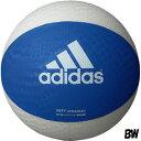【バレーボール】adidas(アディダス)ソフトバレーボールAVS【350】