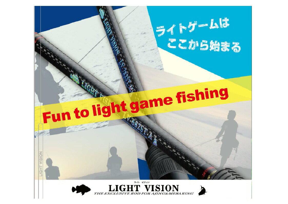 【釣り】【SLASH】【ロッド】LIGHT VISION LV-782ST-M【510】