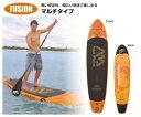 【送料無料(離島除く)】【SUP BOARD(サップボード)】Aqua Marina(アクアマリーナ)FUSION(フュージョン) 10'10