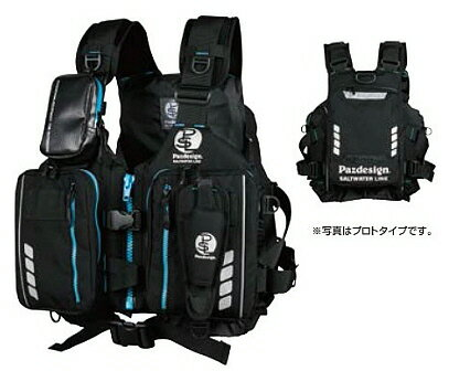 【釣り】Pazdesign アルティメット V-3 SLV-025【110】
