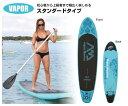 【送料無料(離島除く)】【SUP BOARD(サップボード)】Aqua Marina(アクアマリーナ)VAPOR(ヴェイパー) 10'10
