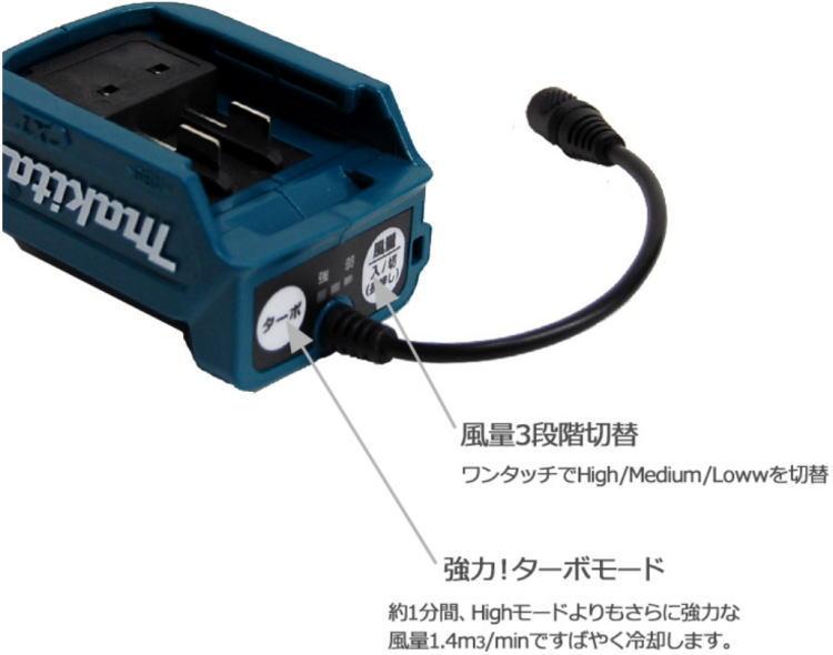 充電式 ファンジャケット用 バッテリホルダ マキタ(MAKITA) 10.8V対応【ラッキーシール対応】