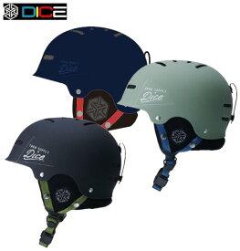 【スノーヘルメット】DICE(ダイス)D5 HELMET【350】【ラッキーシール対応】