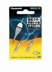 【釣り】Panasonic リチウム電池 BR425/2B 4902704242389【110】【ラッキーシール対応】