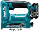 10.8V 充電式タッカ(本体のみ) マキタ ST313DZK【460】【ラッキーシール対応】