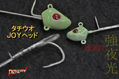【釣り】マルシン漁具 タチウオJOYヘッド 1本針 【110】【ラッキーシール対応】