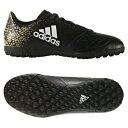 【サッカージュニアトレーニングシューズ】adidas(アディダス)エックス 16.4 TF JBB3816【350】【 新生活応援セール中は  ☆ ポイント 2倍 ☆ 】