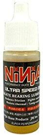 【スケートベアリングメンテナンス】NINJA(ニンジャ)OIL BOTTLE(オイルボトル)【350】
