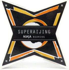 【スケートベアリング】NINJA(ニンジャ)雷神(SUPER RAIJING)ABEC7 SKATE BEARING【750】
