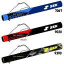 【野球バットケース】SSK(エスエスケイ)ジュニアバットケース(1本用)BJ5003F【350】