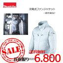 充電式ファンジャケット マキタ(MAKITA) FJ202DZ【460】