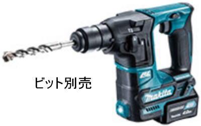 10.8V(4.0Ah) 16mm 充電式ハンマドリル マキタ HR166DSMX【460】【ラッキーシール対応】