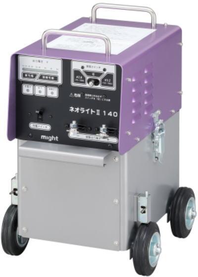 バッテリー溶接機 マイト工業 ネオライト 140【460】