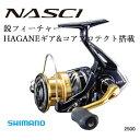 【釣り】SHIMANO NASCI ナスキー 4000XG【110】