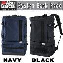 【釣り】【ABUGARCIA】System Back Pack 【110】