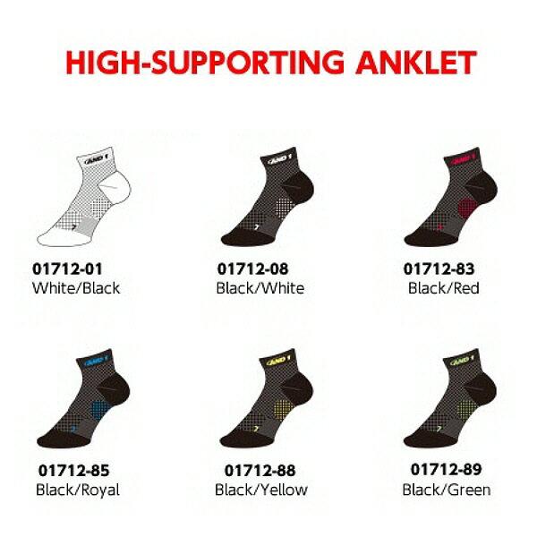 【バスケットソックス】AND1(アンドワン)HIGH SUPPORTING ANKLET SOCKS 【350】