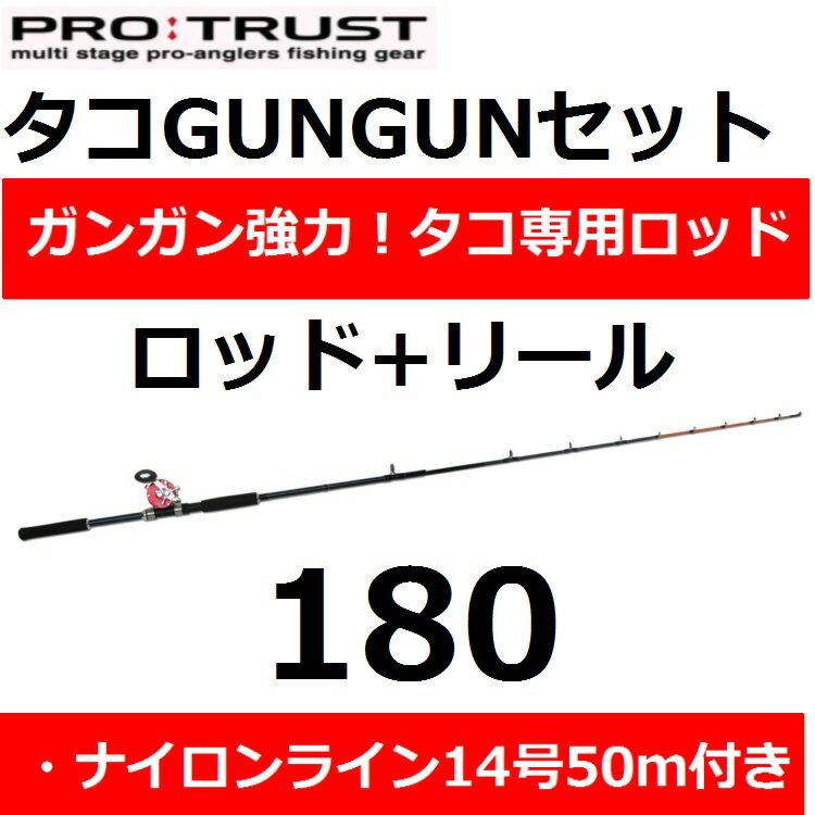 【釣り】PROTRUST タコ ガンガンセット 180【110】