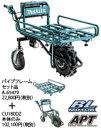 18V 充電式運搬車 マキタ CU180DZ+A-65470【460】【ラッキーシール対応】