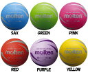 【バレーボール】molten(モルテン)ソフトバレーボール(小学校 中・低学年用)S2V1200【350】