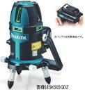 充電式 グリーンレーザー墨出し機 屋内・屋外兼用 マキタ SK312GDZ【460】