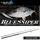 【釣り】YAMAGA BLANKS YB ブルースナイパー Blue Sniper 97MMH【110】