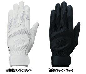 【野球バッティンググローブ】XANAX(ザナックス)バッティング手袋両手用(高校生対応モデル)BBG-66【350】