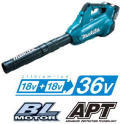 36V(6.0Ah) 充電式ブロア マキタ MUB362DPG2【460】
