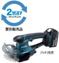 18V 160mm 充電式芝生バリカン マキタ MUM604DZ【460】