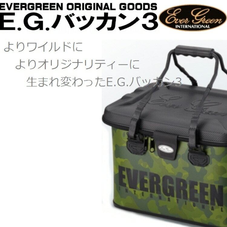 【釣り】EVERGREEN E.G.バッカン3 ※L(RH)【110】