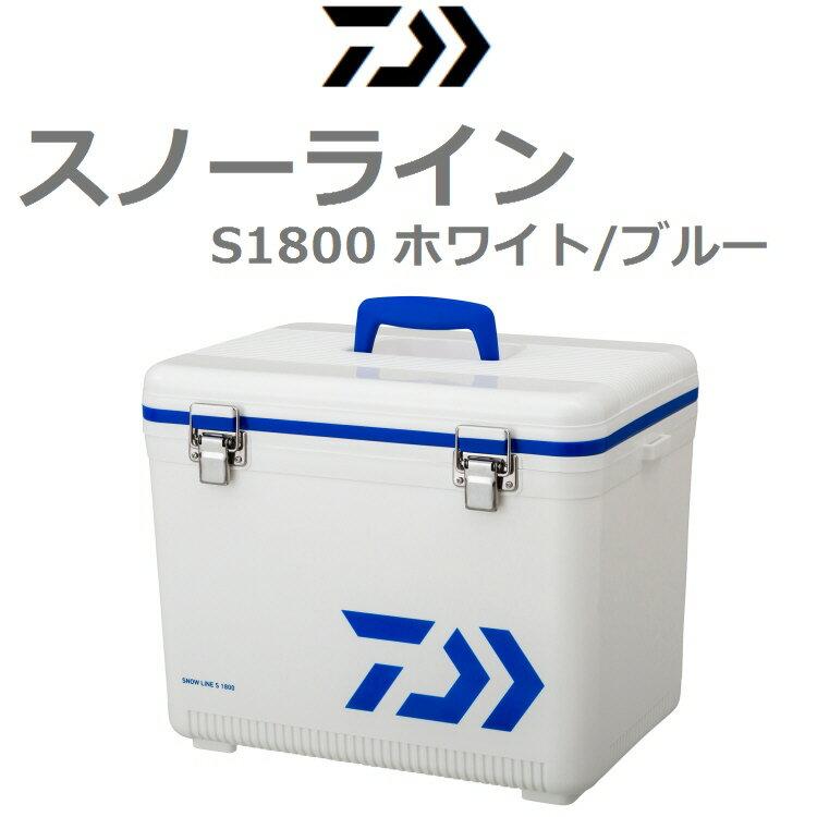 【釣り】DAIWA スノーライン S1800 ホワイト/ブルー【110】