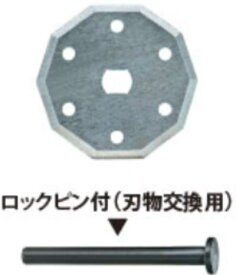 充電式 マルチカッタ用 ブレードセット品 マキタ A-65707【460】