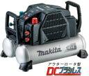 エアコンプレッサ マキタ AC462XGB【460】