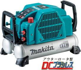 エアコンプレッサ マキタ AC462XL【460】