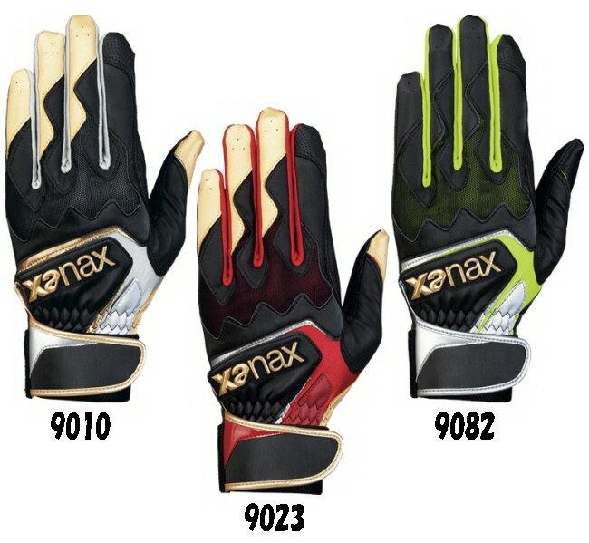 【野球バッティンググローブ】XANAX(ザナックス)バッティング手袋両手用BBG-82【350】