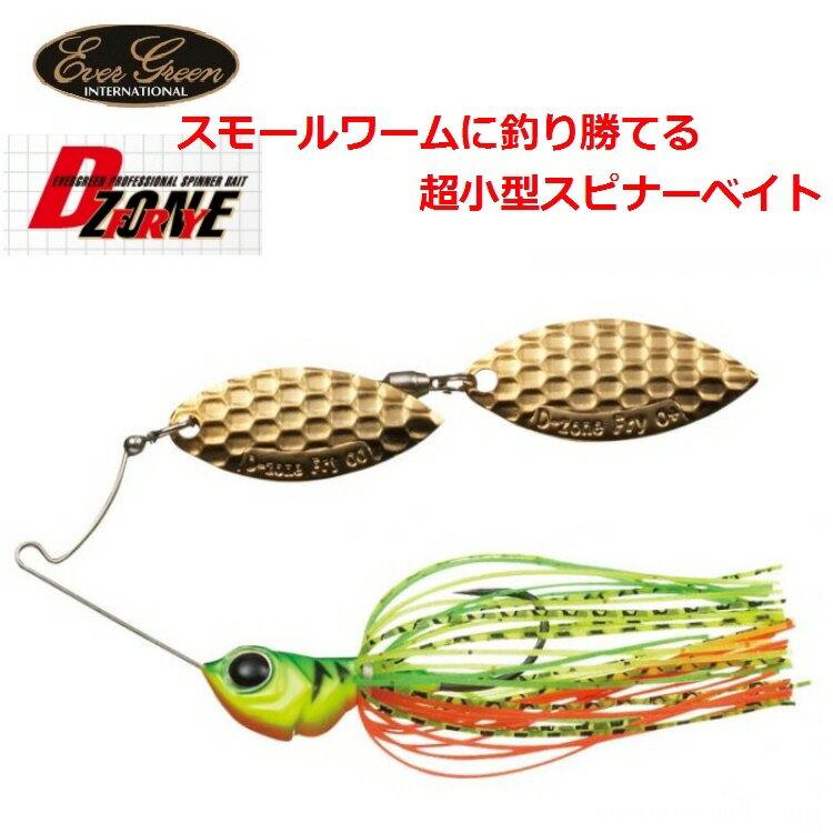 【釣り】EVERGREEN Dゾーン フライ 1/4OZ ※DW 【510】【ラッキーシール対応】