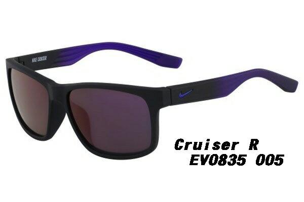 【ファッションサングラス】NIKE(ナイキ)CRUISER R EV0835-005【350】