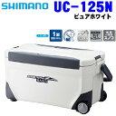 【釣り】【SHIMANO】SPAZA BASIS 250 キャスター付 UC-125N【110】