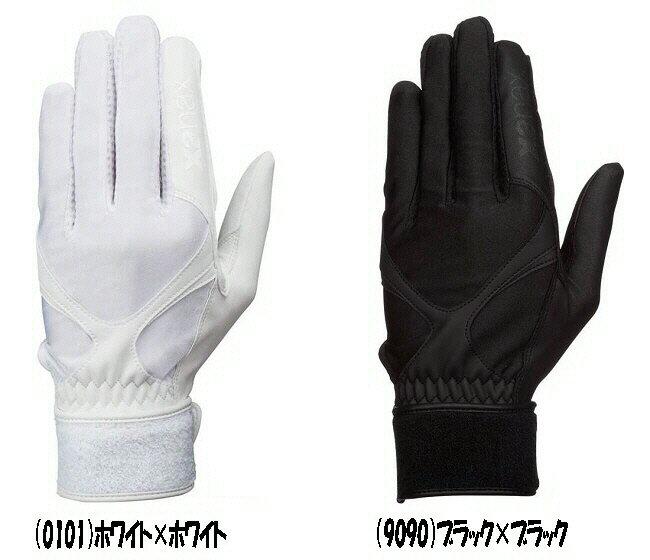 【野球守備用グローブ】XANAX(ザナックス)守備用手袋(左手用)※高校野球対応モデル BBG-74H【350】