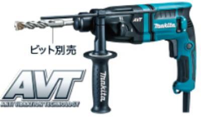 18mm ハンマドリル マキタ HR1841F【460】