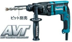 【送料込み】18mm ハンマドリル マキタ HR1841F【460】