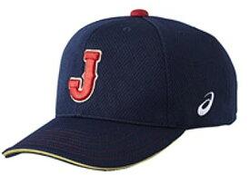 【野球キャップ】ASICS(アシックス)侍JAPAN レプリカキャップ BAC710【350】【ラッキーシール対応】
