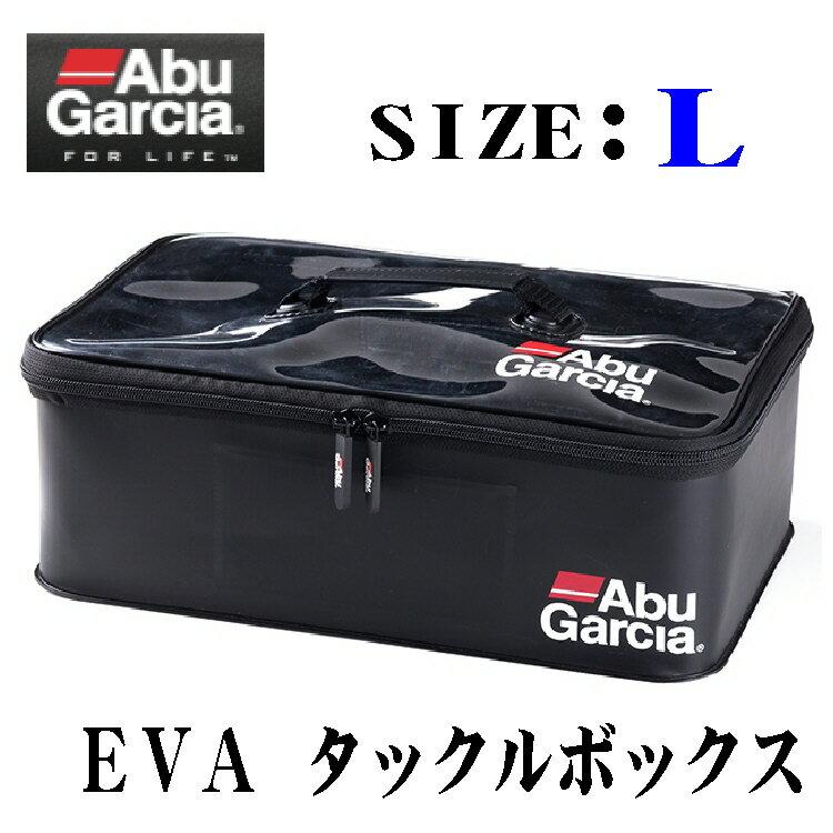 【釣り】AbuGarcia EVA Tackle Box2 SIZE:L【510】
