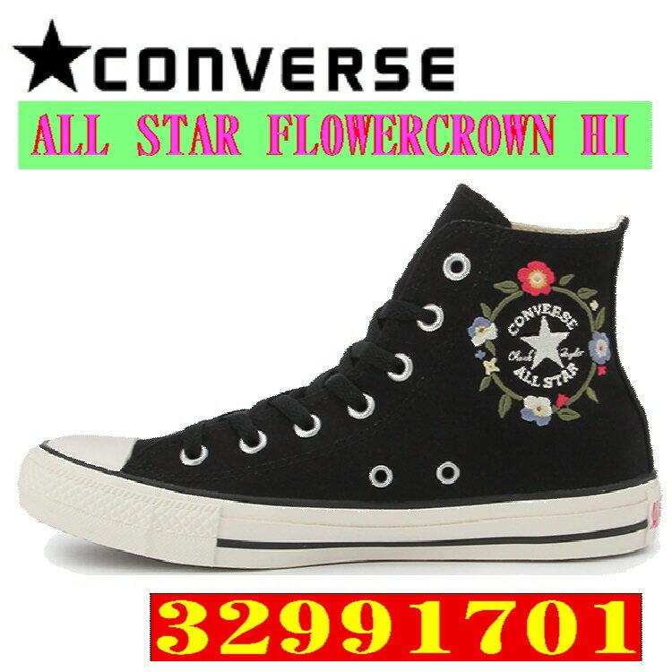 【カジュアルシューズ】【CONVERSE】ALL STAR FLOWERCROWN HI BLACK 32991701【470】