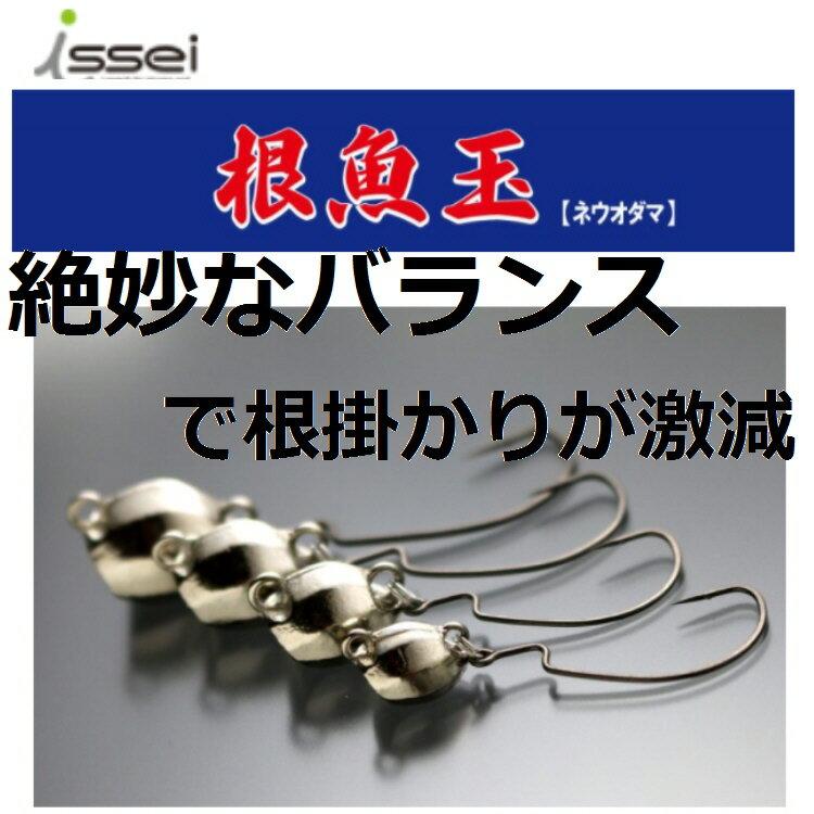 【釣り ジグヘッド】issei イッセイ 海太郎 根魚玉 ネウオダマ 5g 【510】【ラッキーシール対応】