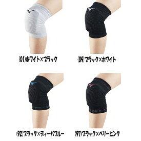 【バレーサポーター】MIZUNO(ミズノ)ジュニア用膝サポーター(2個セット)V2MY8011【350】