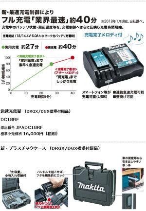 18V(6.0Ah)充電式インパクトドライバマキタTD171DGXAR【460】