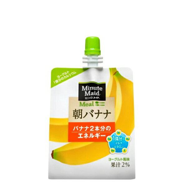 ミニッツメイド 朝バナナ 180g 6本 (6本×1ケース) パウチ ゼリー飲料 ダイエット食品 低カロリー