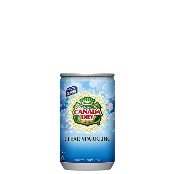 カナダドライ クリアスパークリング 160ml 30本 (30本×1ケース) ミニ缶 炭酸水 クラブソーダー 安心のメーカー直送 コカコーラ社